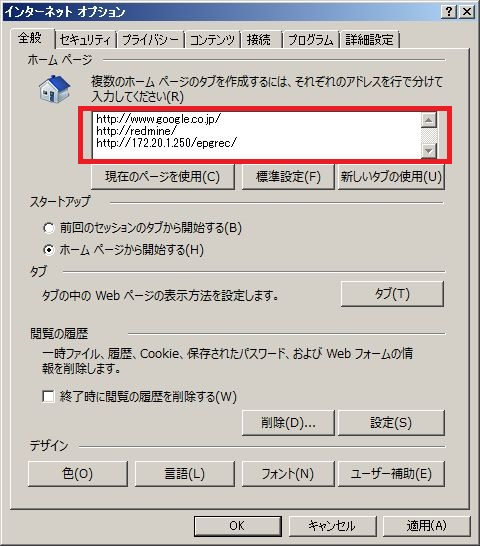 browser_homepage12