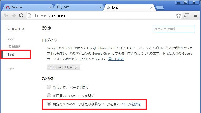browser_homepage14