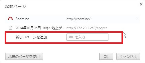 browser_homepage15