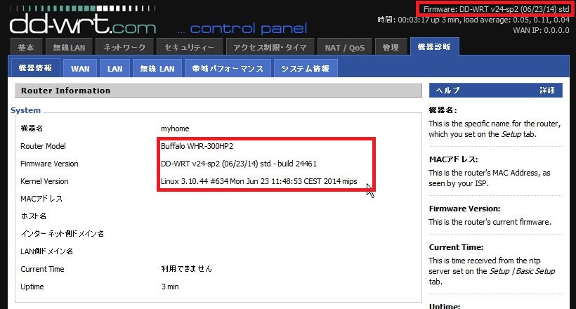 dd-wrt_update21