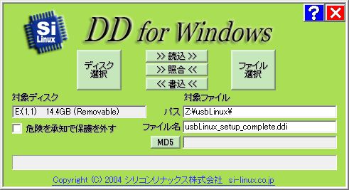 dd_for_win11