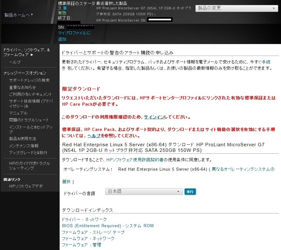 hp_support14
